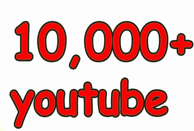 Send High Quality 10,000+YOUTUBE video views