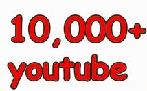 Send High Quality 10,000+YOUTUBE video views